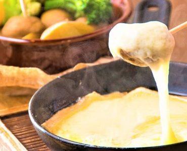 南アルプスの味♪ハイジの窯チーズ<br /> 980円(税抜)